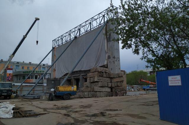 Реконструкция здания завершится к 2020 году.