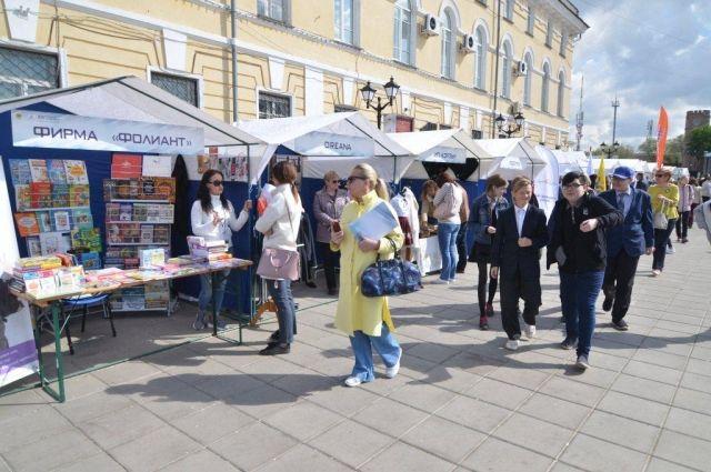 В Оренбурге в 14-й раз прошел форум «Город – бизнесу, бизнес – городу»