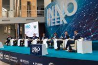 Александр Моор поприветствовал участников форума INNOWEEK-2019
