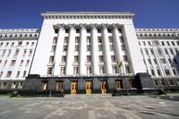 Стало известно кого назначил Зеленский в Администрацию президента