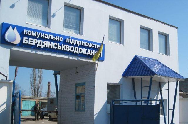 Запорожский курорт попросит помощи президента из-за высоких тарифов на воду
