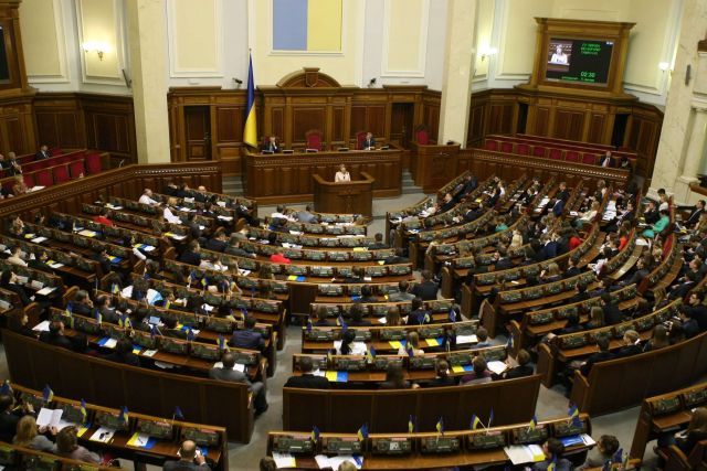 Верховная Рада отказалась поддержать изменения Зеленского в закон о выборах