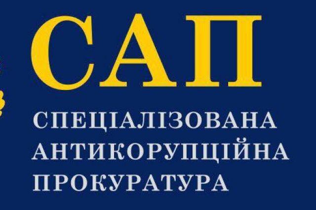 Прокуратура открыла дело на экс-президента Петра Порошенко