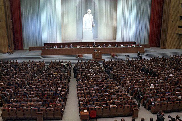 I съезд народных депутатов СССР. В зале заседаний Кремлевского Дворца съездов, 25 мая 1989 года.