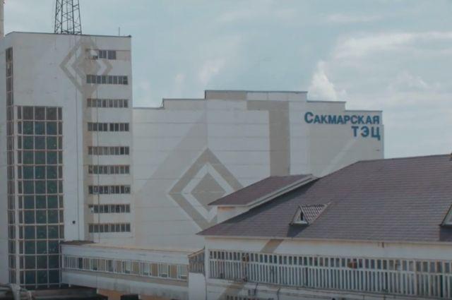Сердце Оренбурга - Сакмарская ТЭЦ.
