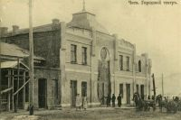 Мариинский театр, в котором проходила работа съезда.