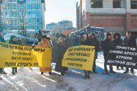 Забастовки дольщиков - нормальное явление для столицы Бурятии.