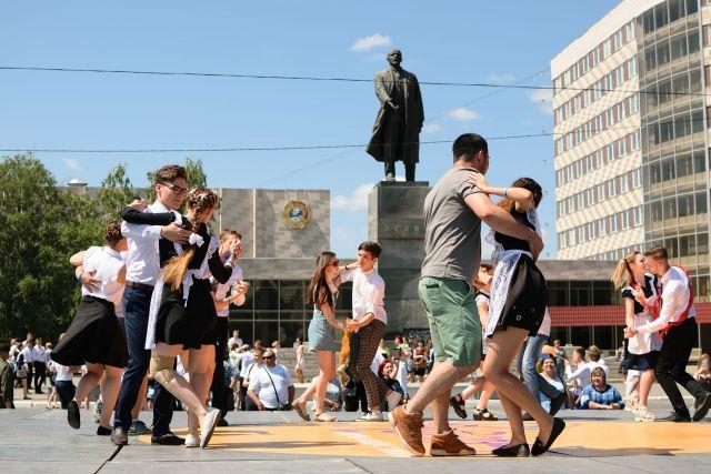 В Оренбурге на время «Весеннего бала» перекроют дороги