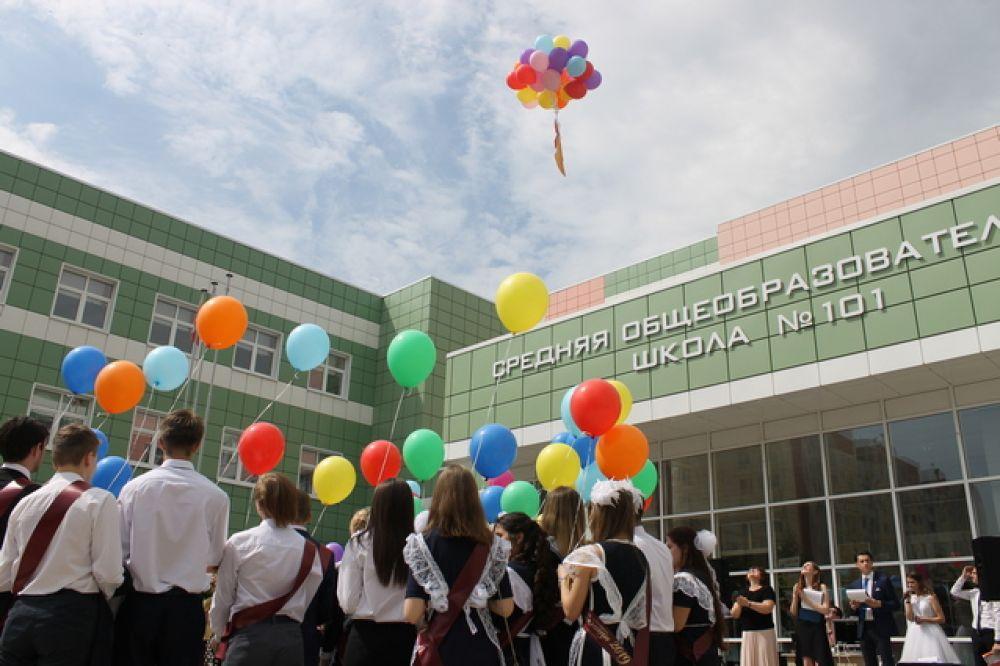 Последний звонок в школе Воронежа.