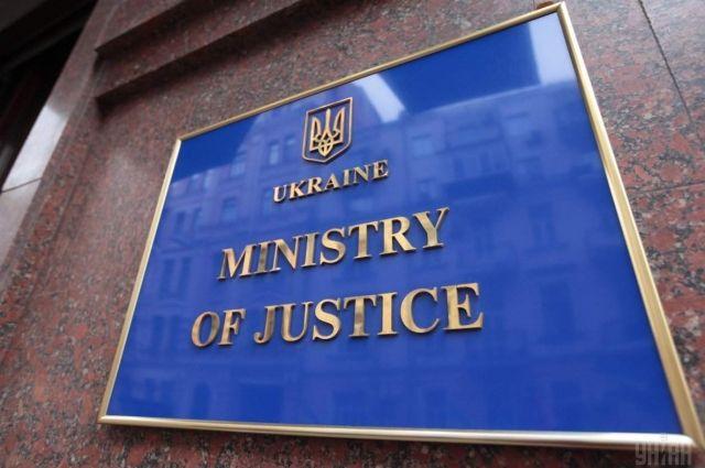 Минюст не будет обжаловать назначение нового главы администрации президента