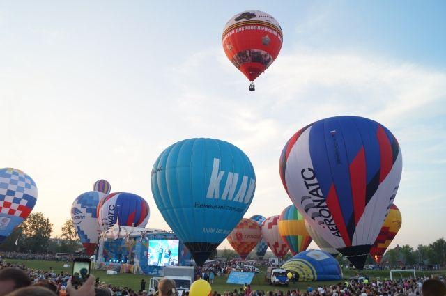 Кунгур в очередной раз станет спортивной площадкой для аэростатов, дельтапланов, парапланов, и других летательных средств.