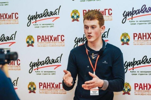 Участники кубка «Управляй» оценили президентский проект