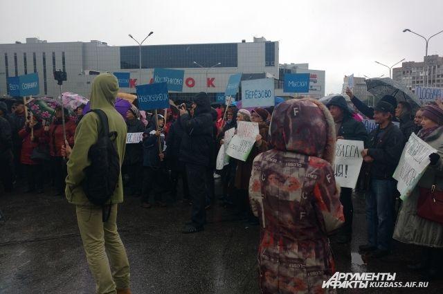Жители выходили на митинги, чтобы отстоять свою землю.