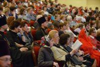 Научная конференция собрала в Тюмени ценителей славянской культуры