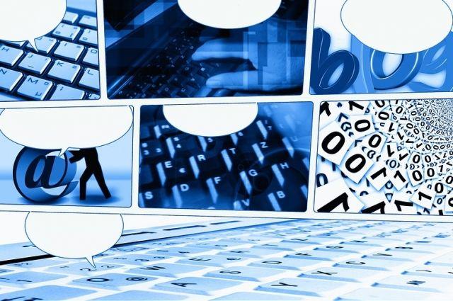 Тюменцы могут принять участие в конкурсе молодежного анимационного кино