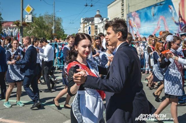 Праздник посвящен окончанию школьной жизни и проходит в Оренбурге уже в седьмой раз.