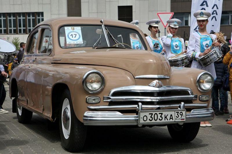 На фестивале отметили 70-летие начала производства ГАЗ-21