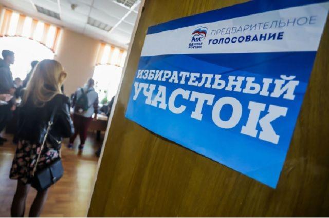 Для организации предварительного голосования были созданы 158 счётных участков, на них работали 492 члена счётной комиссии.