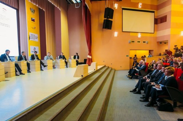 Руслан Кухарук принял участие в межрегиональном промышленном форуме
