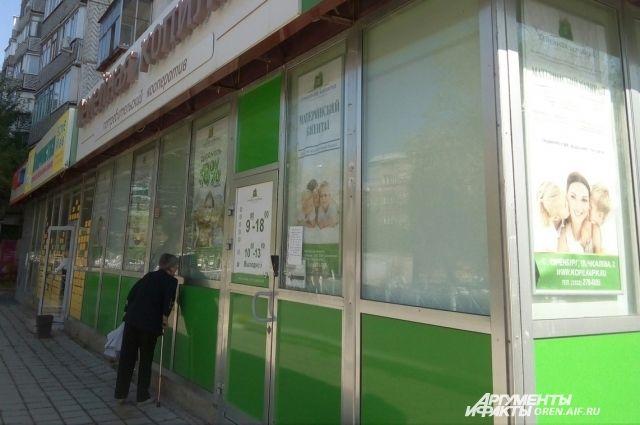В Оренбурге обманутые пайщики ещё надеются вернуть свои деньги.