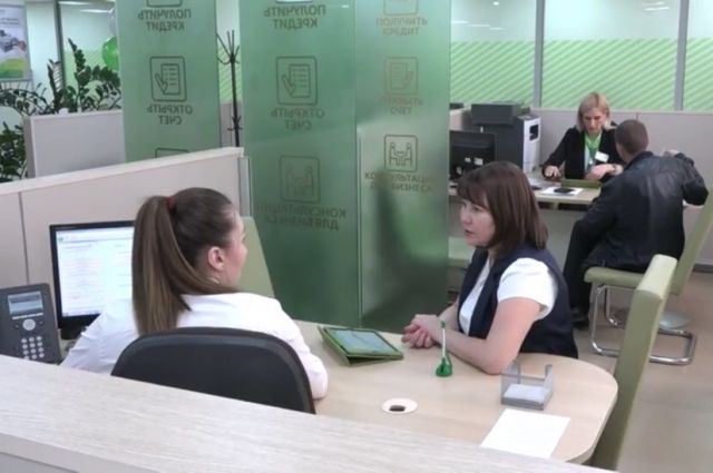 Кредит на малый бизнес в сбербанке условия 2020 в челябинске