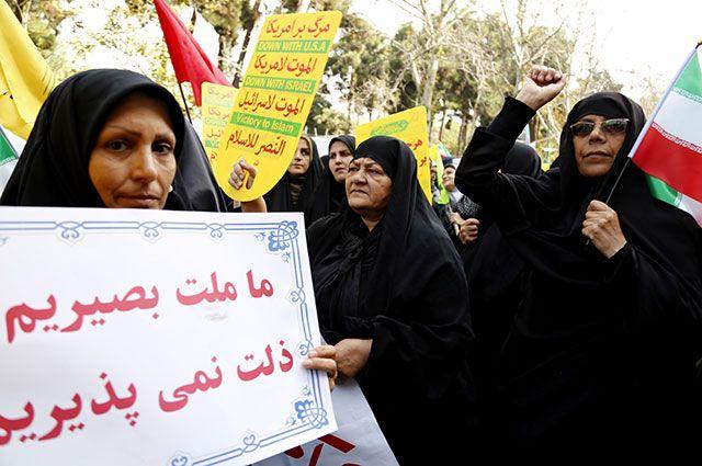 МИД Ирана заявил, что пока не видит перспектив для переговоров с США photo