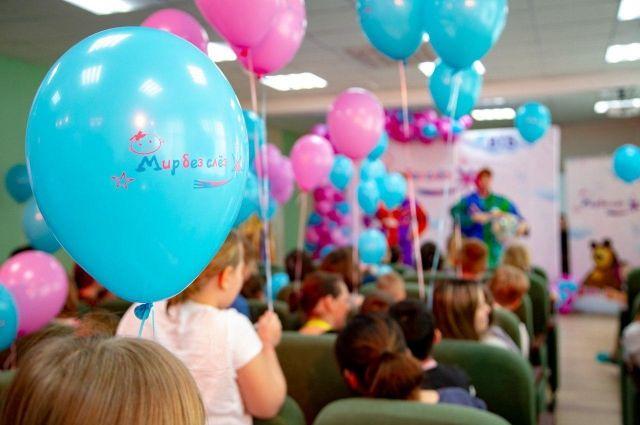Детский фонд уже 30 лет работает в Приангарье.