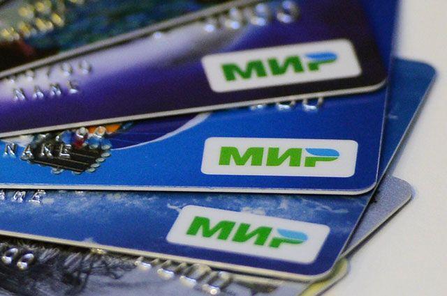 Где взять реквизиты банковской карты сбербанка для перечисления детских пособий