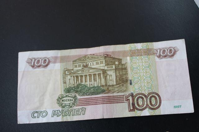 Центробанк отлакирует треть сторублевых купюр