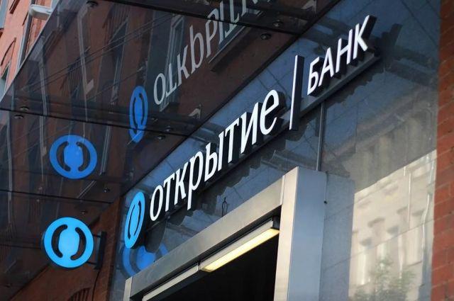 Открытие банк кредиты