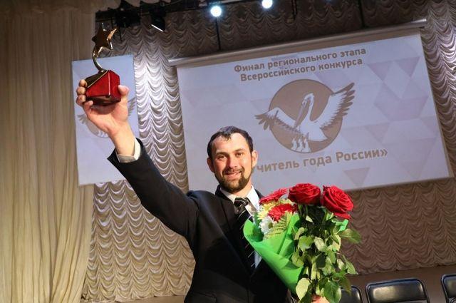 Учитель физики Дмитрий Комиссаров старается, чтобы один его урок не был похож на другой.