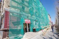 Для включения ремонта фасадов в капремонт потребуется 160 миллионов рублей.