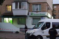В Киеве неизвестные взорвали банкомат в отделении ПриватБанка