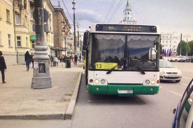 Автобус резко затормозил, отъезжая от остановки.