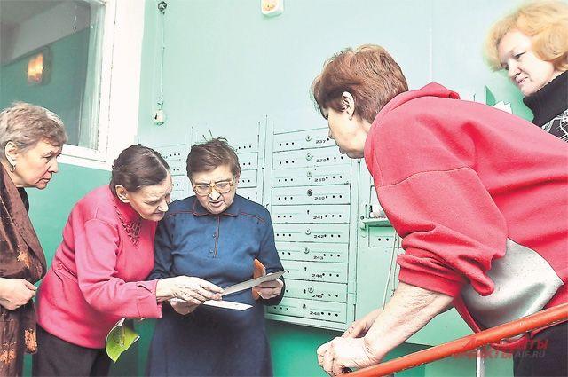 В Калининграде отметят Международный день соседей