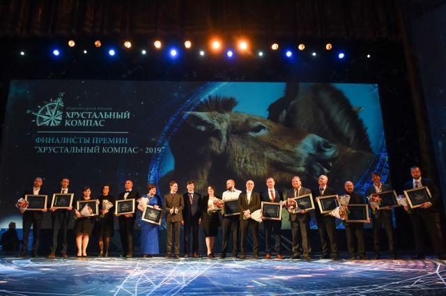 Лауреаты премии «Хрустальный компас».