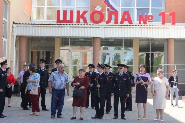 В Оренбурге школе №11 присвоено имя погибшего полицейского Евгения Никулина
