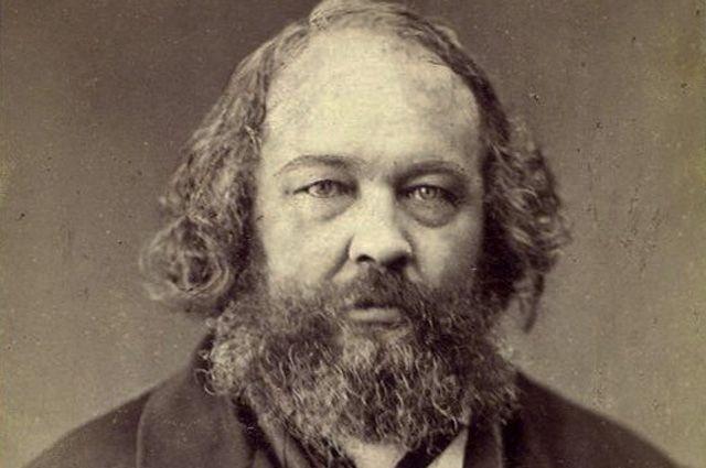 Михаил Александрович Бакунин.