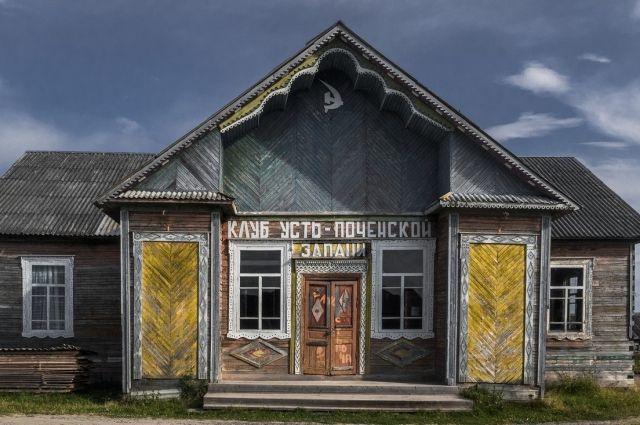 «Северный модерн!» - с гордостью говорят о здании местные.