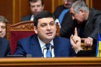 Парламент не поддержал отставку Гройсмана с поста премьер-министра
