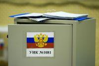 Оренбуржцы выберут губернатора 8 сентября