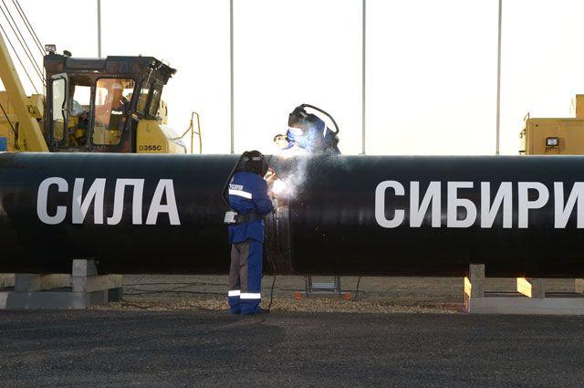 Российская Федерация  начала поставки газа в КНР
