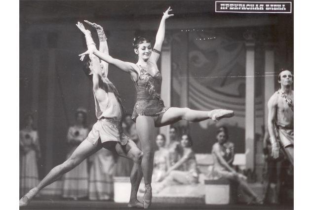 Балетный номер в оперетте «Прекрасная Елена», 1980 г.