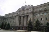 В правительстве Оренбургской области - кадровые изменения.