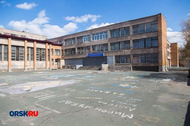 В Орске школе №43 присвоят имя Героя России Александра Прохоренко