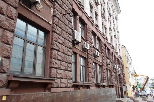 Государственное бюро расследований открыло два дела на Порошенко