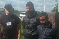 На границе задержали иностранцев, которые перепутали Украину с Францией