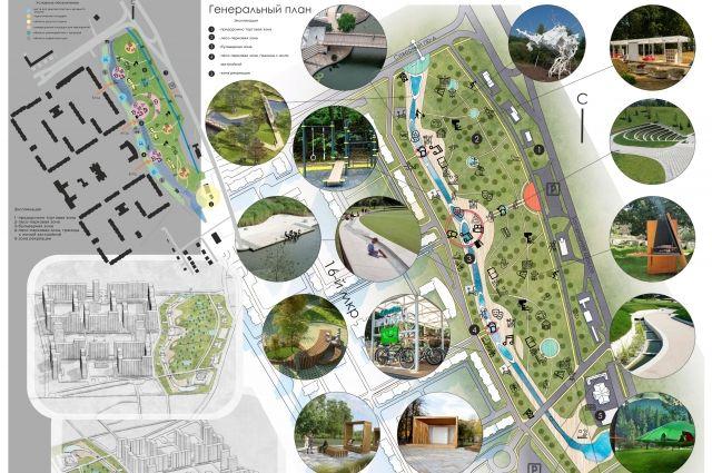 Проект  парка в 16 мкрн. СВЖР г. Оренбурга от архитектурной мастерской ООО «ЯКо»
