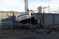 В ГИБДД сообщили, что водитель был пьяным.