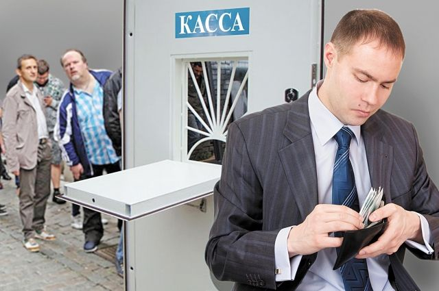 В среднем за месяц тюменцы получают более 45 тысяч рублей